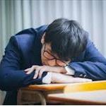 社会人一年目、仕事中の居眠り対策教えてくれww