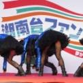 第16回湘南台ファンタジア2014 その20(ファンキッズ湘南台)の4