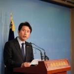 韓国与党「ホワイト国除外は経済全面戦の宣戦と見なす!」