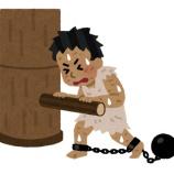 『【ツイートつまみ食い】給料以外の価値を見いだせない仕事に無駄なリソースを割くな!』の画像
