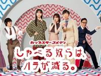 【乃木坂46】これは...!生田絵梨花、卒業か!?!!?!?