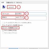 『Powershellにてローカルユーザーの一括登録検証 〜New-LocalUser〜』の画像