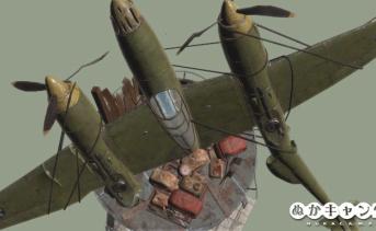 墜落した飛行機のジェネレータ