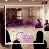 『Thank you! ファーストプレイス東京』の画像