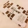 第1957回   煉化餅本舗の『煉化餅』と生菓子『ひょうたん』