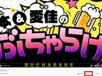【元欅坂46】YouTuberの志田と鈴本、ビビって低評価を一時的に隠していた模様wwwwwwwww