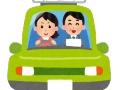 【悲報】田中みな実、仮免で5回落ち運転免許取れない