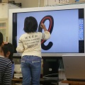 高校の、電子黒板に、エロ動画・・・なにこの組み合わせw