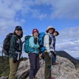 『佐賀県有田町の山「黒髪山」に有田ダムコースから登りました』の画像