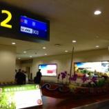 『JAL×はんつ遠藤コラボ企画【那覇編】1日め・沖縄料理(空港食堂)』の画像