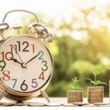 『50代でも60代でも、今すぐ本格的な長期投資を始めるべきだよ。積立投資のすすめ』の画像