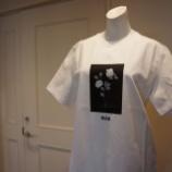 『MSGM(エムエスジーエム)モノトーンプリントビッグTシャツ』の画像