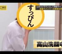 【乃木坂46】メンバーのレアなすっぴん写真多数!?乃木坂工事中が神宮ライブに潜入!