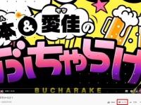 【元欅坂46】YouTuberの志田と鈴本、低評価27000超えwwwwwwwww