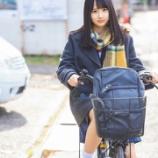 『けやき坂46三期生上村ひなのが乗っている自転車が特定される!』の画像