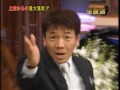 くりぃむ上田さんの名言を挙げていくスレ