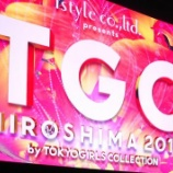 『【乃木坂46】大トリのSPライブ!『TGC HIROSHIMA』セットリスト&レポートまとめ!!!』の画像