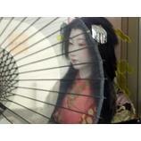 『山あげ祭り人形(続き)』の画像