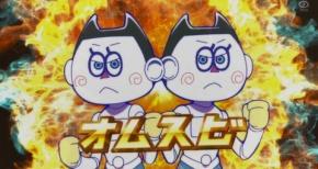 【おそ松さん】第24話 感想 逆襲のおそ松【3期】