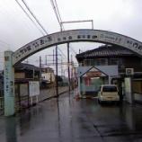 『滝谷不動(大阪)』の画像