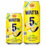 『【数量限定】レモンとシークヮーサー。爽やかすぎる味わいのオリオンチューハイ「WATTAレモン檸檬」』の画像