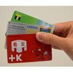 総務省、「各種ポイントカードをマイナンバーカードに一本化」検討へ