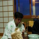 『2001年 2月 3~ 4日 JH7ZYM新年会:岩木町百沢・「あすなろ荘」』の画像