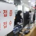 韓国、インフルエンザワクチン接種による死者・異常症状相次ぐ?