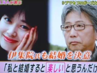 夏目雅子の夫が最後の写真と伊集院静の不倫略奪婚の真相をシンソウ坂上で告白【画像】