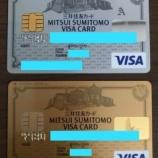 『三井住友カードのちょっといい話』の画像