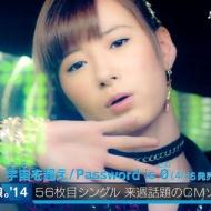 来週4月25日 ミュージックステーションにモーニング娘。14出演!!!!! アイドルファンマスター