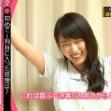 『【乃木坂46】高山一実がフロントメンバーに選ばれた理由・・・』の画像