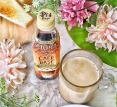 5倍濃縮コーヒーリキッド サントリー「ボスカフェベース」実食 口コミ ブログ