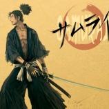 『日本のベンチャーが海外で資金調達するには Samurai Venture Summit in Silicon Valley【湯川】』の画像