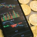 『【朗報】ビットコイン2020年は5万ドル(540万円)に到達か?仮想通貨融資企業CEOが強気の予想。』の画像