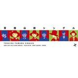 『CD Review:吉田山田「吉田山田シングルズ」』の画像
