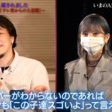 『AKB48岡田奈々『なぜ坂道グループと比べるの?乃木坂46に勝ったら全てがいいということではない・・・』』の画像