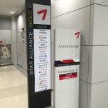 『[仁川空港]アシアナラウンジ』の画像