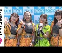 『【動画】モーニング娘。'19「この1年RIJFに出演できることを楽しみにしてた」<ROCK IN JAPAN FESTIVAL 2019>』の画像