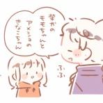 いつきゆう絵日記