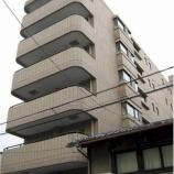 『★売買★2/11京阪祇園四条駅近2LDK分譲中古マンション』の画像