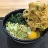 『新宿歌舞伎町:とらそば』の画像