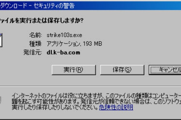 投票 アプリ ダウンロード jra