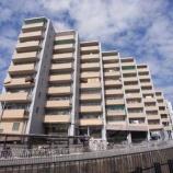 『★売買★1/14JR円町エリア2LDK分譲中古マンション』の画像