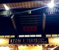 【欅坂46】「3rd YEAR ANNIVERSARY LIVE」(3日目)セトリ・感想まとめ