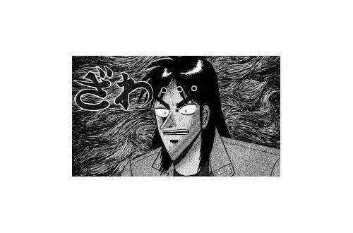 中間管理職トネガワとかいう本家を超えてしまった漫画w.w.w.w.w.w.w.w.w.w.w.ww.w.w.w.w.のサムネイル画像