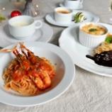 『【ご予約受付開始】PastaYaクリスマスディナー』の画像
