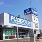 PCデポ、8月の売上高10.5%減と発表!高齢者への高額サポート解約料問題響く!
