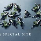 『欅坂46『Nobody』MVメイキングムービーが特設サイトにファンクラブ会員限定で公開!』の画像