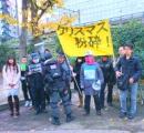 ニートや童貞が渋谷でデモ X'mas粉砕、リア充爆発等と嗚咽を上げる